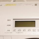 【一人暮らしの時間節約家電レビュー】買ってよかったものランキング1位で噂のパナソニック製ドラム式洗濯機を買った(20万円)